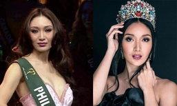 ເຂົາບອກວ່າພາບບໍ່ກົງກັບປົກ! ສ່ອງຮູບພາບສາວຄວ້າມຸງກຸດ Miss Earth 2017