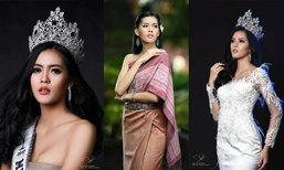 """ສ່ອງຄວາມງາມຂອງ """"ນຸ້ຍ ສຸພາພອນ"""" Miss Universe Laos ກ່ອນບິນໄປເກັບໂຕ ທີ່ ປະເທດ ສະຫະລັດອາເມລິກາ"""