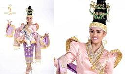 ເຜີຍຊຸດປະຈຳຊາດ Miss Universe Laos ງາມສະຫງ່າຕາມແບບຊຸດລາວຫຼວງພະບາງ