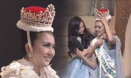 ໄດ້ແລ້ວ! ສາວງາມຈາກ ອິນໂດເນເຊຍ ຄວ້າມຸງກຸດ Miss International 2017