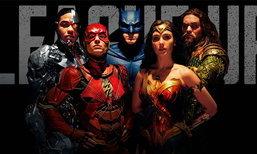ຣີວິວ Justice League ຫຼີກທາງໃຫ້ພວກເຂົາເຫຼົ່າຊູເປີຮີໂຣ DC ແດ່!