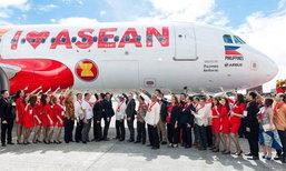 ແອເອເຊຍ (AirAsia) ສະເຫຼີມສະຫຼອງຄົບຮອບ 50 ປີ ອາຊຽນ ດ້ວຍການຄືນກຳໄລໃຫ້ແກ່ພາກພື້ນ