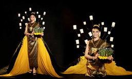"""""""ທິດາພັນສາເຮືອງມາລາ"""" ຊຸດປະຈໍາຊາດໃໝ່ຂອງ Miss Universe Laos"""
