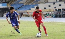 ໄຕ້ຫວັນປິດສາກ ເອົາຊະນະທີມຊາດລາວ 2-0 ໃນລາຍການ CTFA17 International Tournament