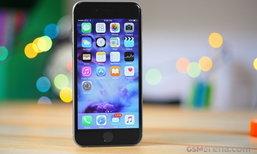 ສາວົກອ່ານດ່ວນ! Apple ຍອມຮັບ ຫຼຸດຄວາມໄວຂອງ iPhone ຮຸ່ນເກົ່າລົງ 50% ອ້າງເພື່ອໃຫ້ໃຊ້ງານໄດ້ດົນຂຶ້ນ