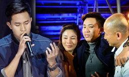 ແຈັກກີ້ ຜູ້ເຂົ້າແຂ່ງຂັນຈາກລາວ ຊະນະຮອບ knockout ເຂົ້າຮອບຕໍ່ໄປໃນ The Voice Thailand SS6 ແລ້ວ