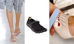 """""""Ugly-Shoes"""" ເກີບທີ່ອອກແບບແປກໆ ງາມເລີດແບບງົງໆ ເທນໜ້າສົນໃຈໃນປີນີ້"""