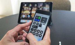 iOS ເວີຊັນໃໝ່ຈະແກ້ບັນຫາ iPhone ຊ້າລົງເມື່ອແບັດເຕີຣີເສື່ອມ