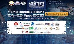 ຫ້າມພາດ! ກຽມພົບກັບງານວາງສະແດງສິນຄ້າໄອຊີທີ ICT Expo 2018 ວັນພຸດນີ້ ທີ່ນະຄອນຫຼວງວຽງຈັນ