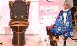ນັ່ງບໍ່ລົງແທ້ໆ ໂຖສ້ວມລາຍໂມໂນແກຣມ Louis Vuitton ລາຄາເກືອບພັນລ້ານກີບ
