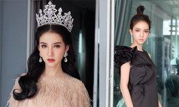 ສ່ອງ ໂຢຊິ-ຣິນຣະດາ ໂຕເຕັງໃນເວທີປະກວດສາວປະເພດສອງ Miss International Queen 2018