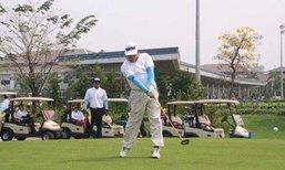 ການແຂ່ງກ໋ອບ Lao Golf Challenge 2018 ຈະເປີດສາກຕົ້ນເດືອນມີນານີ້
