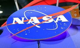 ໂດນັນ ທຣຳ ກຽມຖອນພາລະກິດດ້ານອະວະກາດ ປ່ອຍ 'NASA' ໃຫ້ເອກະຊົນບໍລິຫານແທນ