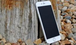 ວິທີຕາມຫາ iPhone ທີ່ເສຍ ຫຼື ລືມບ່ອນໄວ້ ຫາກເຄື່ອງປິດສຽງ ຫຼື ໃຊ້ໂໝດງຽບຢູ່