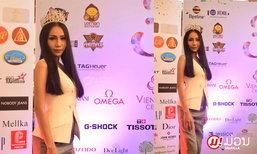 ສ່ອງແຟຊັນ ນົບພະລັດ ສີໄກພັກ ເຈົ້າຂອງມຸງກຸດຄົນຫຼ້າສຸດຂອງ Miss Grand Laos 2018