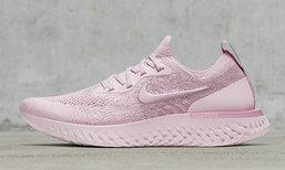 ແຟນໄນກີ້ຖືກໃຈ ເມື່ອ 'Nike Epic React Flyknit' ປ່ອຍສີໃໝ່ ຫວານຫລາຍ!