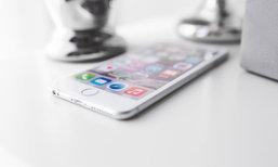 ວິທີປ້ອງກັນ iPhone ເສຍຫາຍຈາກຄວາມຮ້ອນ ໃນຊ່ວງໜ້າຮ້ອນນີ້