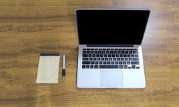 ແອັບເປິນແຈ້ງລູກຄ້າໃຫ້ປ່ຽນ 'ແບັດເຕີຣີ' ຂອງ Macbook Pro ທີ່ບວມ ໂດຍບໍ່ເສຍຄ່າໃຊ້ຈ່າຍ