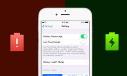 ແກ້ປັນຫາເຄື່ອງຊ້າໃນໄອໂຟນຮຸ່ນເກົ່າ ດ້ວຍຟີເຈີ Battery Health