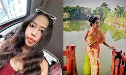 """ສົ່ງອອກຄວາມສາມາດ """"ຕຸກ The Wow Laos"""" ຮ່ວມສະແດງລະຄອນ ມາດາມບ້ານນາ ຂອງຊ່ອງ 7"""