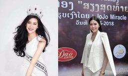 """ນຸ້ຍ Miss Universe Laos ກັບຜົນງານການສະແດງຮູບເງົາເລື່ອງທຳອິດ """"ສຽງສຸດທ້າຍ"""""""