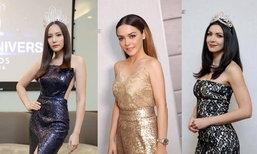 ຄຶກຄັກບໍ່ແພ້ຊາດອື່ນ Miss Universe Laos 2018 ກຽມພ້ອມກວ່າປີທີ່ຜ່ານມາ!