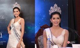 """ງາມສະຫງ່າຫລາຍ """"ນຸ້ຍ ສຸພາພອນ"""" ໃນງານຖະແຫລງຂ່າວ Miss Universe Laos 2018"""