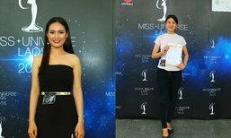ສ່ອງບັນຍາກາດຮັບສະໝັກ Miss Universe Laos 2018 ຢູ່ພາກເໜືອ