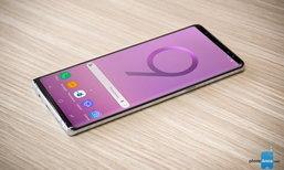 """ເຫດຜົນທີ່ຄວນລໍຖ້າຊື້ """"Samsung Galaxy Note 9"""" ວິເຄາະຂໍ້ມູນຈາກຂ່າວຫຼຸດ"""