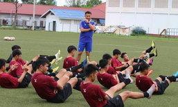 ທີມຊາດລາວໄດ້ 23 ນັກເຕະ U16 ແລ້ວ ລຸຍບານເຕະ AFF 2018 ທີ່ອິນໂດເນເຊຍ