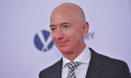 """""""ເຈຟ ເບໂຊສ"""" ຊີອີໂອແຫ່ງ Amazon ກາຍເປັນບຸກຄົນທີ່ຮັ່ງມີທີ່ສຸດເປັນປະຫວັດຕິການຂອງໂລກ"""