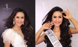 """ບໍ່ປະກວດ! Miss Universe Laos ແຕ່ງຕັ້ງ """"ອອນອານົງ ຫອມສົມບັດ"""" ເປັນຕົວແທນປີ 2018 ໄປແຂ່ງລະດັບໂລກ"""