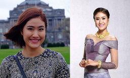 """ຮູ້ຈັກ """"ອອນອານົງ ຫອມສົມບັດ"""" Miss Universe Laos ຄົນຫຼ້າສຸດ ໂປຣຟາຍດີ ດີກຣີນັກສຶກສານອກ"""