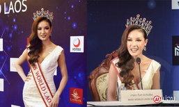 ເຈນນີ້ Miss World Laos 2017 ນັບຖອຍຫຼັງກຽມອຳລາຕຳແໜ່ງ ເຜີຍ ພ້ອມສົ່ງມອບຄວາມຮູ້ໃຫ້ແກ່ຮຸ່ນນ້ອງ