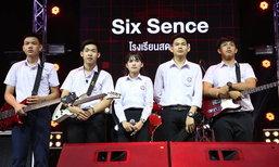 ຮ່ວມສົ່ງກໍາລັງໃຈໃຫ້ວົງ Six Sence ຈາກລາວ ໃນການແຂ່ງຂັນ Hotwave Music Awards 2018
