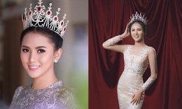 ພາສ່ອງ ບີໂບ້ ດວງພະໄທ Miss Laos 2017 ຍິ້ມມີສະເໜ່ບາດໃຈໜຸ່ມຫຼາຍຄົນ