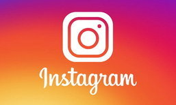 ບໍ່ຢາກຖືກແຮັກຕ້ອງອ່ານ! Instagram ເຜີຍຄຳແນະນຳເພີ່ມຄວາມປອດໄພ ຫຼັງມີຜູ້ໃຊ້ບາງກຸ່ມຖືກແຮັກບັນຊີ