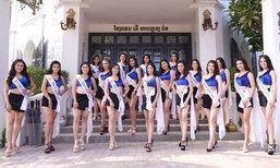 ເຜີຍຮູບລວມຮູບທຳອິດ ສາວງາມ 20 ຄົນສຸດທ້າຍ ໃນການປະກວດ Miss World Laos 2018