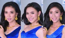 ງາມໆທັງນັ້ນ! ເຜີຍໂສມໜ້າຜູ້ເຂົ້າປະກວດ Miss World Laos ທັງ 20 ຄົນ ພ້ອມຊີງມຸງກຸດທ້າຍເດືອນໜ້າ