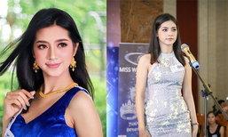 """""""ຝ້າຍ ອິນທະລັກ"""" ງົດງາມ ແລະ ໂດດເດັ່ນໃນງານປະກວດ Miss World Laos 2018"""