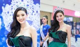 ໂດດເດັ່ນ! ມຸກ Miss Supranational Laos 2017 ໃນງານເປີດໂຕ 20 ນາງສາວ MWL 2018