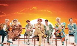 """ກຸ່ມສິລະປິນເກົາຫຼີ BTS ປ່ອຍເພງ """"IDOL"""" ພຽງ 4 ວັນຍອດວິວທະລຸກວ່າ 89 ລ້ານຄັ້ງ"""
