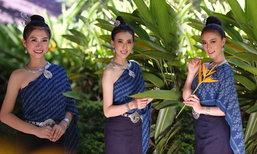 ສ່ອງຄວາມປັງຂອງຜູ້ເຂົ້າປະກວດ Miss World Laos 2018 ໃນຊຸດຜ້າຝ້າຍລາວ ງາມແບບສາວລາວພື້ນເມືອງ
