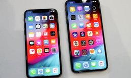 ເປີດຕົວ iPhone Xs ແລະ iPhone Xs Max ສະມາດໂຟນທີ່ຈໍພາບດີທີ່ສຸດ ແລະ ໃຫຍ່ທີ່ສຸດໃນ iPhone