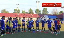ລາວຊຸດໃຫຍ່ ຮຽກຕົວ 30 ນັກເຕະ ຄັດເລືອກ ລຸຍ Bangabandhu Gold Cup 2018 ຕົ້ນເດືອນຕຸລານີ້