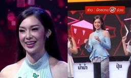 """ສ່ອງໂປຣຟາຍ """"ນໍ້ານໍ້າ"""" ສາວລາວ ທີ່ເປັນສາວໂສດ ໃນລາຍການ Take Me Out Thailand ຊີຊັນ 14"""