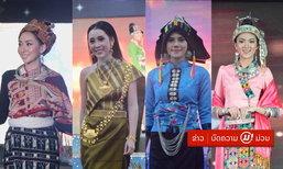 ຈັດເຕັມ! ສ່ອງຜູ້ເຂົ້າປະກວດ Miss Tourism Queen Laos 2018 ໃນຊຸດເອກະລັກປະຈຳແຂວງ