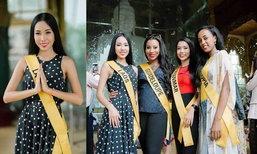 """""""ນົບພະລັດ"""" ພ້ອມສາວງາມ Miss Grand International 2018 ເລີ່ມເກັບໂຕທີ່ມຽນມາ ກຽມປະກວດທ້າຍເດືອນນີ້"""