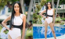 """ສ່ອງ """"ນົບພະລັດ ສີໄກພັກ"""" ມິສແກຣນລາວ ໃນຮອບຊຸດລອຍນໍ້າ Miss Grand International 2018"""