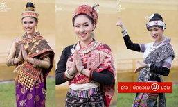 ມັກໃຜຕ້ອງໂຫວດ! Miss Tourism Queen Laos ເປີດໃຫ້ລົງຄະແນນເລືອກ ນາງງາມຂວັນໃຈປະຊາຊົນ ຜ່ານເຟສບຸກ
